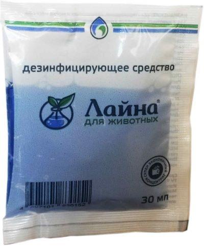 Лайна Дезинфицирующее средство для уборки 0,03 л