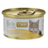Brit Care Консервы для кошек Куриная грудка и Сыр 80 гр