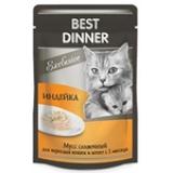 Best Dinner Пауч Корм для кошек и котят сливочный мусс Индейка 85 гр