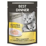 Best Dinner Пауч Корм для кошек и котят сливочный мусс Курочка Морковь 85 гр