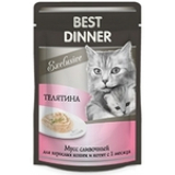 Best Dinner Пауч Корм для кошек и котят сливочный мусс Телятина 85 гр