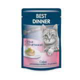 Best Dinner Пауч Корм для кошек и котят суфле Телятина 85 гр