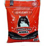 Сибирская кошка бюджет 20 л