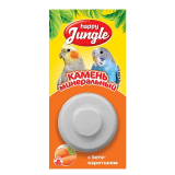 Happy Jungle Минеральный камень для птиц с бета-каротином 14 гр