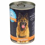 Полотенца влажные для средних и мелких собак Базовый уход Япония 25 шт