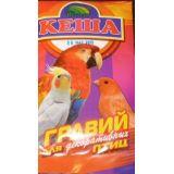 Кеша Гравий для птиц 30г