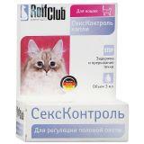 СексКонтроль капли для кошек Рольф Клуб 3 мл