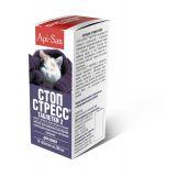 Стоп-Стресс для кошек 15 таблеток