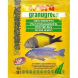 Sera (Сера) Granugreen (Гранугрин) корм для цихлид гранулы 20г (пакетик)