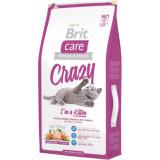 Brit Care Корм для котят, беременных и кормящих кошек Курица Рис 7 кг