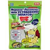 Зубная веревка для уничтожения запаха из пасти для собак с хлородентом М Япония