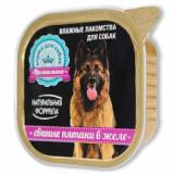 Пеленки Эко 3-х слойные с антибактериальным наполнителем средние 32*45см 90шт Япония