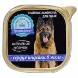Пеленки Эко 3-х слойные с антибактериальным наполнителем широкие 44*60см 45шт Япония