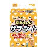 Пеленки 5-ти слойные ультравпитывающие с антибактериальным наполнителем широкие 60*90см 22шт Япония