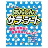 Пеленки 5-ти слойные ультравпитывающие с антибактериальным наполнителем средние 31*44см 100шт Япония