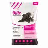 Blitz puppy large and giant breed корм для щенков крупных и гигантских пород 3 кг