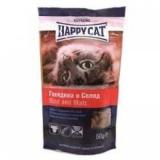Happy Cat Подушечки лакомые для кошек для выведение шерсти Говядина Солод 50 гр