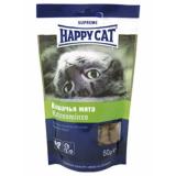 Happy Cat Подушечки лакомые для кошек для коррекции поведения Кошачья мята 50 гр