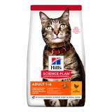 Hill's Science Plan Для взрослых кошек c курицей 10 кг
