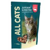 All Cats Пауч корм для кошек Говядина в соусе 85 гр
