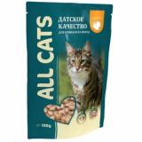 All Cats Пауч корм для кошек Индейка в соусе 85 гр