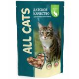 All Cats Пауч корм для кошек Кролик в соусе 85 гр