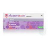 Марфлоксин 20 мг, 10 таблеток