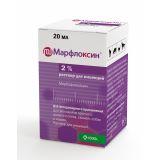 Марфлоксин раствор для инъекций 2%  20 мл