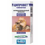 Ципровет для кошек, щенков, собак маленьких пород 10 таблеток
