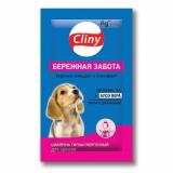 Шампунь Cliny Бережная забота для щенков саше 10 мл