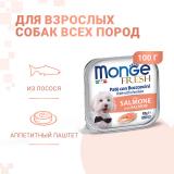 Edel dog консервы для собак кусочки в соусе Индейка Печень 1200 гр