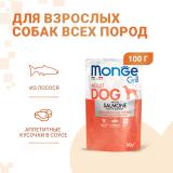 Edel dog консервы для собак кусочки в соусе Индейка Печень 400 гр