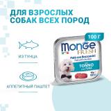 Edel dog консервы для собак кусочки в соусе Птица Морковь 400 гр