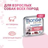 Edel dog консервы для собак кусочки в соусе Телятина и Кролик 400 гр
