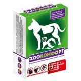 ZOOКомфорт функциональный корм для контроля запахов от кошек, собак, хорьков, грызунов 90таб