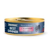 Best Dinner Корм для кошек и котят Мясной деликатес с Телятиной, 100 гр