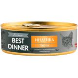 Best Dinner Паштет для кошек с чувствительным пищеварением, Индейка, 100 гр