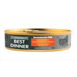 Best Dinner Корм для кошек для профилактики МКБ, Цыпленок Телятина Клюква, 100 гр