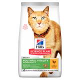 Hill's Science Plan Youthful Vitality Для пожилых кошек с курицей 300 гр
