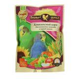 Верные Друзья, корм для волнистых попугаев в период линьки, 500 гр