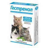 Гестренол для котов N 10 таблеток