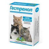 Гестренол для котов Капли в блистере