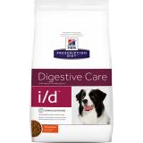 Hill's Prescription Diet I/D для собак лечение ЖКТ с курицей 12 кг