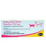 Синулокс 250 мг 10 таблеток