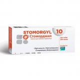 Стоморджил 10 мг х 20 таблеток
