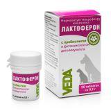 ЛАКТОФЕРОН пробиотический функциональный корм с фитокомплексом для иммунитета