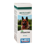 Ветелакт пребиотик для собак и кошек 20 мл