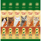 Allegro Cat Лакомство Колбаски Курица печень для кошек 6 шт
