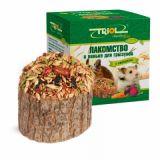 Triol Лакомство в пеньке с овощами для мелких грызунов 70 гр