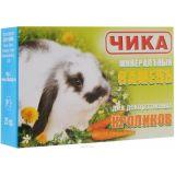 Чика Минерально-солевой камень для кроликов